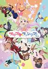 Fate/kaleid liner Prisma☆Illya プリズマ☆ファンタズム [Blu-ray]