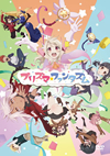 Fate/kaleid liner Prisma☆Illya プリズマ☆ファンタズム [DVD]