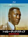 トゥルー・ディテクティブ 猟奇犯罪捜査 コンプリート・ボックス〈3枚組〉 [Blu-ray]