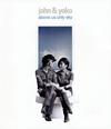 ジョン・レノン&オノ・ヨーコ / アバーヴ・アス・オンリー・スカイ [Blu-ray]