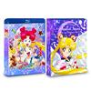 美少女戦士セーラームーン セーラースターズ Blu-ray COLLECTION VOL.1〈3枚組〉 [Blu-ray]