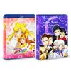 美少女戦士セーラームーン セーラースターズ Blu-ray COLLECTION VOL.2〈3枚組〉 [Blu-ray]