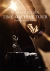 松任谷由実 / YUMI MATSUTOYA TIME MACHINE TOUR Traveling through 45years〈2枚組〉 [DVD]