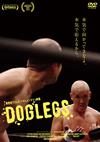 DOGLEGS('15日 / 米) [DVD]