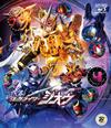 仮面ライダージオウ Blu-ray COLLECTION 4〈2枚組〉 [Blu-ray]