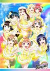 ラブライブ!サンシャイン!! Aqours 5th LoveLive!〜Next SPARKLING!!〜 Day2〈2枚組〉 [DVD]