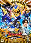 騎士竜戦隊リュウソウジャー VOL.6 [DVD]