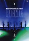 MONSTA X/2019 JAPAN FAN CONCERT PICNIC〈2枚組〉 [DVD]