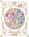 おジャ魔女どれみ♯(しゃーぷっ) Blu-ray BOX〈6枚組〉 [Blu-ray]