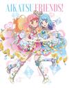 アイカツフレンズ! Blu-ray BOX 6〈2枚組〉 [Blu-ray]