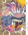 ソードアート・オンライン アリシゼーション War of Underworld 1〈完全生産限定版〉 [DVD]