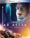 アド・アストラ ブルーレイ&DVD('19米)〈2枚組〉 [Blu-ray]