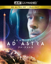 アド・アストラ 4K ULTRA HD+2Dブルーレイ('19米)〈2枚組〉 [Ultra HD Blu-ray]
