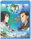二ノ国 [Blu-ray]