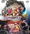 劇場版 仮面ライダージオウ Over Quartzer コレクターズパック〈2枚組〉 [Blu-ray]