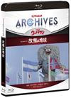 ULTRAMAN ARCHIVES『ウルトラマン』Episode 23「故郷は地球」Blu-ray&DVD〈2枚組〉 [Blu-ray]