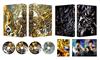 牙狼<GARO>-月虹ノ旅人- COMPLETE BOX〈数量限定生産版・3枚組〉 [Blu-ray]