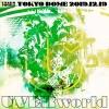 UVERworld/UNSER TOUR at TOKYO DOME〈初回生産限定盤・2枚組〉 [Blu-ray]