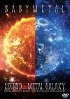 BABYMETAL/LEGEND-METAL GALAXY METAL GALAXY WORLD TOUR IN JAPAN EXTRA SHOW〈2枚組〉 [DVD]