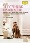 モーツァルト:歌劇「後宮からの誘拐」〈期間限定〉 [DVD]