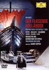 ワーグナー:歌劇「さまよえるオランダ人」〈期間限定〉 [DVD]