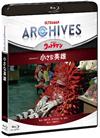 ULTRAMAN ARCHIVES『ウルトラマン』Episode 37「小さな英雄」Blu-ray&DVD〈2枚組〉 [Blu-ray]