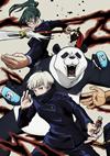 呪術廻戦 Vol.5 [Blu-ray]