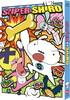 SUPER SHIRO〈数量限定生産・2枚組〉 [Blu-ray]