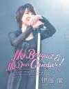 伊藤蘭/コンサート・ツアー2020〜My Bouquet&My Dear Candies!〜 [Blu-ray]