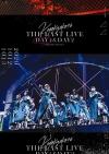 欅坂46、歴史に刻んだ『THE LAST LIVE』映像パッケージのジャケット・アートワーク公開