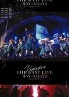 欅坂46/THE LAST LIVE-DAY2- [Blu-ray]