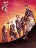 舞台 刀剣乱舞 无伝 夕紅の士-大坂夏の陣-〈3枚組〉 [Blu-ray]