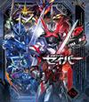 仮面ライダーセイバー Blu-ray COLLECTION 2〈3枚組〉 [Blu-ray]