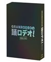 GRANRODEOの踊ロデオ! Blu-ray COMPLETE BOX〈初回生産限定・4枚組〉 [Blu-ray]