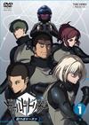 ワールドトリガー 2ndシーズン VOL.1 [DVD]