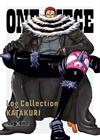"ONE PIECE Log Collection""KATAKURI""〈4枚組〉 [DVD]"
