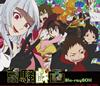 京騒戯画 Blu-ray BOX〈6枚組〉 [Blu-ray]