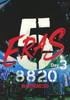 B'z/B'z SHOWCASE 2020-5 ERAS 8820-Day3 [Blu-ray]