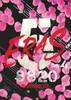 B'z/B'z SHOWCASE 2020-5 ERAS 8820-Day4 [Blu-ray]