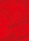 灼熱カバディ 2 [Blu-ray]