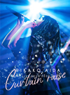 逢田梨香子/RIKAKO AIDA 1st LIVE TOUR 2020-2021「Curtain raise」 [DVD]