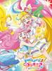 トロピカル〜ジュ!プリキュア vol.1 [Blu-ray]