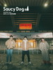 Saucy Dog/「send for you」2021.2.5 日本武道館 [Blu-ray]
