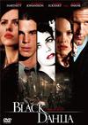 ブラック・ダリア('06米) [DVD]