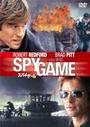 スパイ・ゲーム('01米) [DVD]