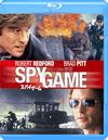スパイ・ゲーム('01米) [Blu-ray]