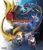 仮面ライダーアギト Blu-ray BOX 1〈3枚組〉 [Blu-ray]