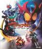 仮面ライダーアギト Blu-ray BOX 3〈3枚組〉 [Blu-ray]