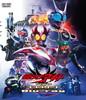 仮面ライダーアギト THE MOVIE コンプリートBlu-ray〈2枚組〉 [Blu-ray]