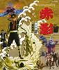 仮面の忍者 赤影 第四部「魔風篇」〈2枚組〉 [Blu-ray]